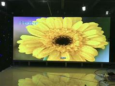 P2.5 indoor  leddisplay  screen