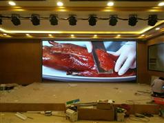P4 indoor  leddisplay  screen