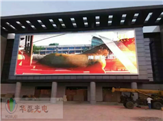 P10-DIP outdoors   led display