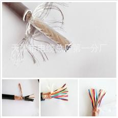 通讯电缆ASTP-120Ω 2*20AWG直销