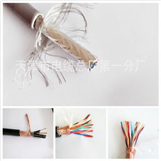 专用通讯电缆RS485-2*24AWG
