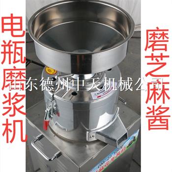中天流动智能磨酱机48v60v磨酱机多少钱