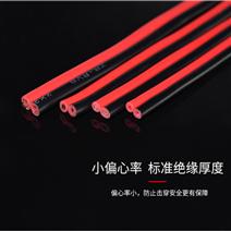 RS485-4*2*0.5通讯线缆