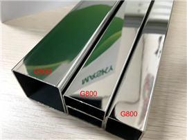 Polished Stainless Steel Decorative Square Tube