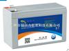 UPS主机小电池12V9AH