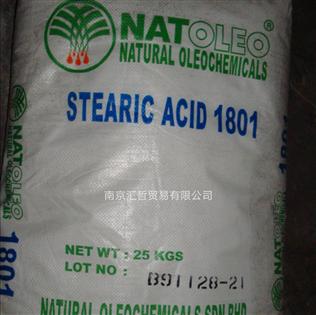 硬脂酸1801