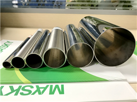 201 Stainless Steel Welded Round Tube