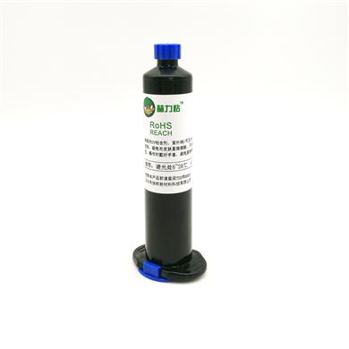 光学镜片与晶圆四周沾尘用光硬化树脂(UV捕尘胶)