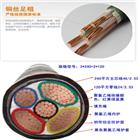 MYP矿用屏蔽电缆50平方电缆厂家报价