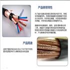 KVVRP 8×1.0屏蔽控制电缆