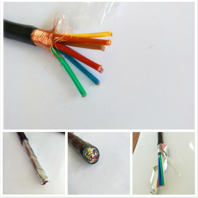 ZR-KYJVP阻燃控制电缆 2X0.5