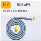 EIB-BUS J-Y(ST)YH总线电缆