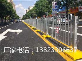 中路达港式护栏、深标护栏
