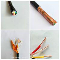 KVVP-22 3*1.5屏蔽铠装控制电缆