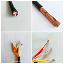 MHYVRP阻燃信号电缆