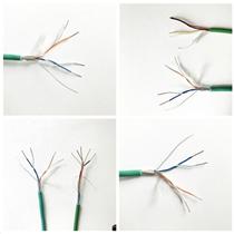 煤矿用阻燃通信电缆MHYV5*2*0.6