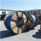 MKVVP,MKVVRP屏蔽矿用控制电缆