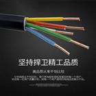 KVVPR-19*2.5.-KVVPR电缆价格,KVVPR电缆报价