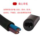 销售 矿用控制电缆MKVVP