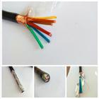 矿用铠装阻燃电缆MKVV22-4*4.5直销