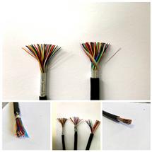 HYV电话线|ZR-HYV阻燃电话线
