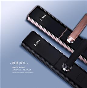 T19-5款自动滑盖智能锁