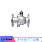 Q41F-16P不銹鋼法蘭球閥CF8 304浮動式 手動 直通式