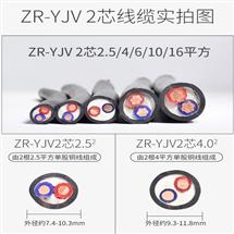 通信电缆RS485-22-4*20AWG生产厂家