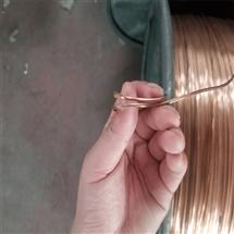 30×1.0㎜²KFFP铜丝编织屏蔽控制电缆