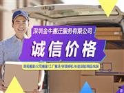 工廠要搬遷,深圳工廠搬遷公司一般要如何選呢?