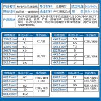 阻燃通信电缆ZR-HYA22,ZR-HYA23,ZR-HYA