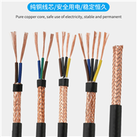 2X0.5-0.75-1.0阻燃双绞电缆RVSP RVPS