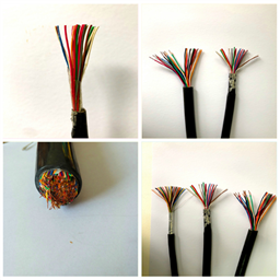 通讯线canbus专用电缆4x1x0.22