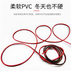 MKVVR4X1.02X2.5矿用控制电缆销售