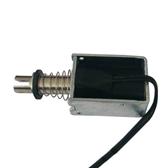 拉式电磁铁HIO-1039L  框架尺寸:26*20*39mm