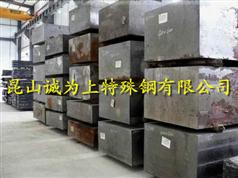 宝钢9CrWMn不变形耐磨油钢的特性