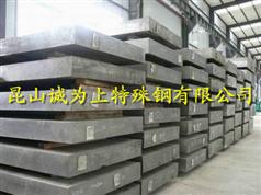 2738预加硬塑胶模具钢 德国进口模具钢