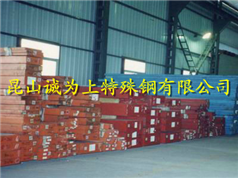 H13模具钢材化学特性