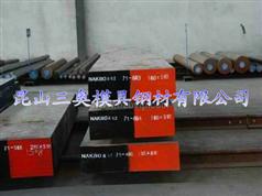 NAK80镜面精密塑胶模具钢材