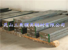 Cr8Mo2VSi高韧性高耐磨模具钢