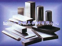 SLD8高硬度高韧性冷作工具钢