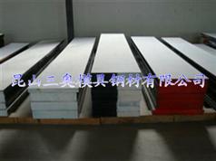 HPM7高级精密塑胶模具钢材
