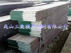 HPM50高抛光预硬精密模具钢材