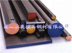 YXM1高速钢