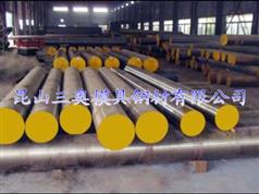 DHA1高性能热作工具钢
