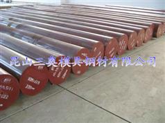 DH2F预硬高韧性热作模具钢