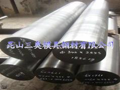 K110高铬冷作耐磨钢