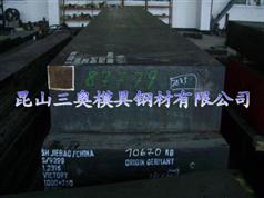 M300高抛光耐腐蚀钢