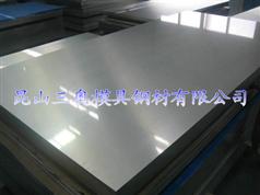 N690高强度耐腐蚀钢