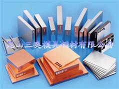 S790高级粉末高速钢